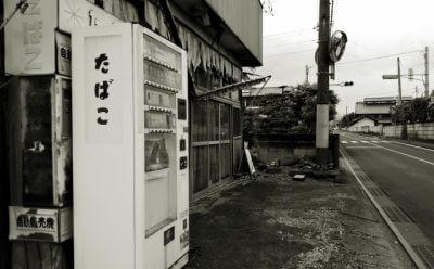 どんな店も長続きしない、道路沿いの不吉な場所の秘密とは?