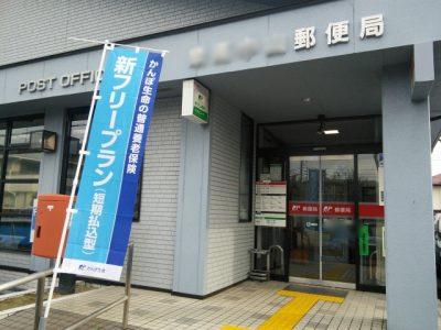 郵便局の入り口