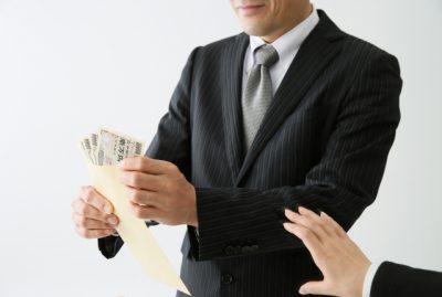 債務者が自己破産しない方が連帯保証人のデメリットになる?