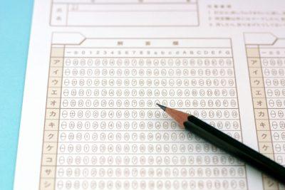 大学入試共通テストは、受験生ファーストに考えられた?