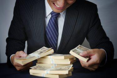 「無効な」ヤミ金債権が「有効な」債権に変わる手口!