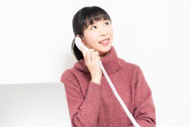 学生・社会人の一人暮らしに固定電話は必要?不要?