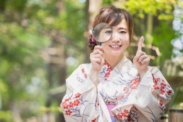 水谷豊「気分は名探偵」は地味だが面白かった!