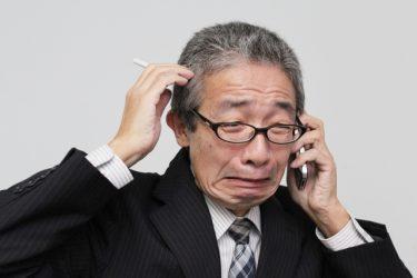 借金取りに破産申立の方法を尋ねてくる債務者!