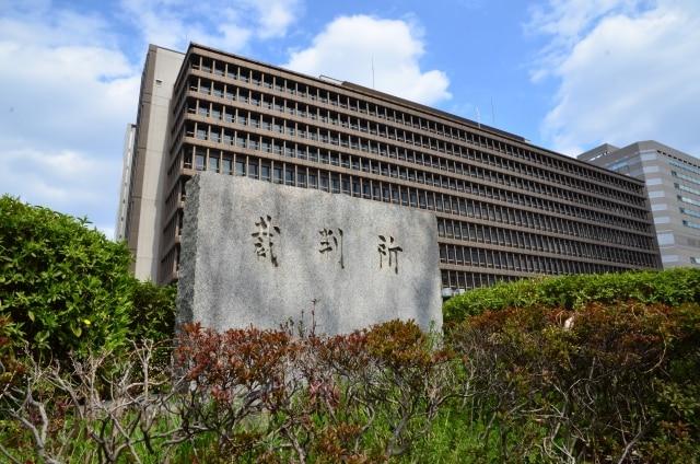 大阪地裁の遠景