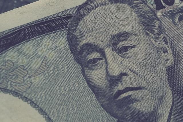 一万円札のアップ